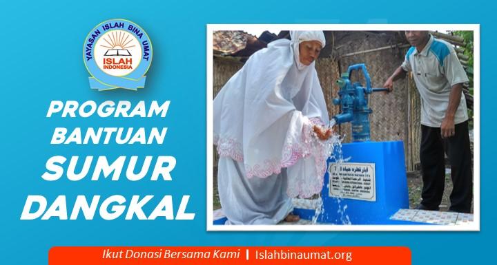 Bantuan Sumur Dangkal