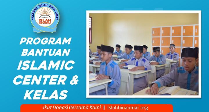 Bantuan Pembangunan Islamic Center